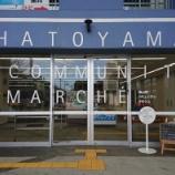 『「コミュニティ・マルシェ」で地域を活性-埼玉県鳩山町の取り組みを視察-』の画像