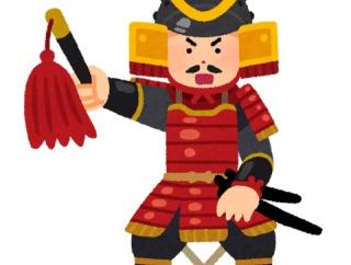 島津義弘とその弟家久を撃退した戦国武将っ凄いよな?