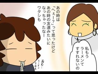 日本人が口から無意識に出す音 3