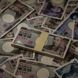 『ドル転速度を落とした話』の画像