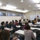 『「西洋医学と漢方医学の違いと薬膳」2月と3月に私が講師をさせていただきます』の画像