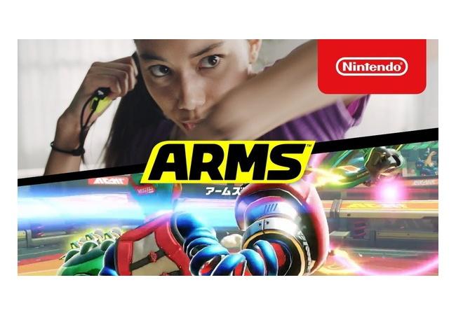 ARMSに欲しかった要素