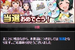 【グリマス】3周年オリジナルグッズプレゼントの当選結果が発表!
