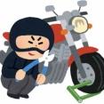 バイクとかいう盗難さえなければ最高な乗り物wwww