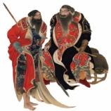 『10月31日~桔梗町会文化展で夷酋列像写真展示』の画像