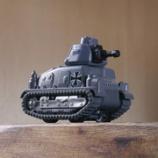 『ダイソー タンク(ミニ) ドイツ軍戦車』の画像