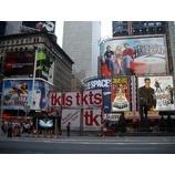 『New York』の画像