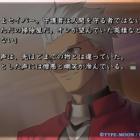 『Fate/stay night日記 凛ルートその8~完結~』の画像