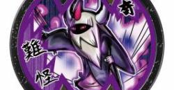 妖怪メダルバスターズ(Bメダル)難怪のQRコード!