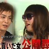 『大竹章子 足利銀行横領事件で女性行員犯人と阿部誠行の生い立ちをアンビリバボーで特集』の画像
