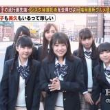 【HKT48のおでかけ!】インスタの撮影術を学ぶHKT48メンバーが豪華