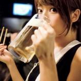 『【元乃木坂46】今から震える・・・明日は橋本奈々未さんとお酒飲みながら『5th YEAR BIRTHDAY LIVE』観ます・・・』の画像