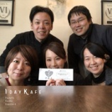 『【1dayKafe】2018年津軽森に出店します♩』の画像