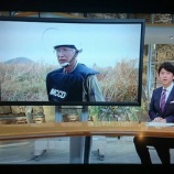 『「報道ステーション」に出演しました』の画像