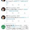 HKT48の歌姫・秋吉優花ちゃん、歌批判され晒す「普通にこういう事書いちゃって目に入っちゃうネット社会」