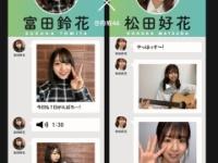 【日向坂46】BUBKA7・8月合併号、富田・松田のメッセージアプリ対談を収録!あの3人のオフショットも・・・。