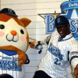 『横浜DeNA・モーガン、ハイテンション入団会見…「四球でも死球でも、塁に出るのが仕事」』の画像
