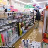 『100円ショップの絵を描く道具』の画像