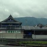 『香川、大阪を回りました』の画像