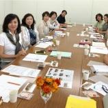 『第2回 女性部情報委員会』の画像