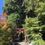 『石割神社に行ってきました。』の画像