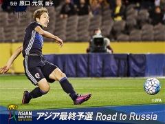 TV「サッカー日本代表、次戦オーストラリア戦!勝てばW杯出場決定!!」