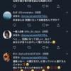 【悲報】山田野絵の震災ツイートに批判が殺到・・・