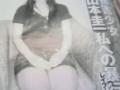 極楽・山本圭壱   被害女性に涙の土下座謝罪 メンバーにも謝罪「オレがバカだった」