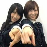 『菅井友香の人柄の良さが出ている...志田愛佳の卒業についてブログで想いを綴る。 』の画像