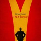 『マクド誕生秘話。。。映画『ザ・ファウンダー』最新画像!』の画像