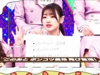 【日向坂46】次回「ひなあい」は、第2回企画プレゼン大会!!!!!!!