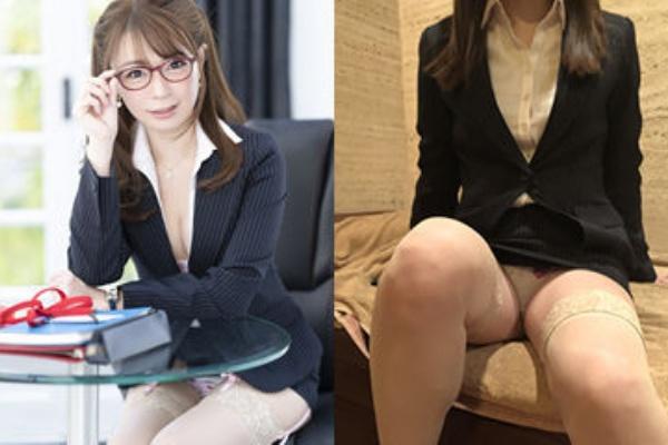 秘書 室 吉原