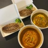 『久しぶりの台北の味』の画像