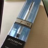 『早くも「2018年 最高のボールペン」が登場! 三菱鉛筆「ジェットストリーム プライム」回転繰り出し式シングル』の画像