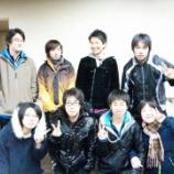 『第18回宮城野オープン卓球大会』の画像