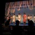 2002湘南江の島 海の女王&海の王子コンテスト その39(9番・私服)
