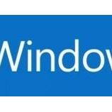 『Windows10のアップデートについての注意(対象:Maya,MaxをはじめとするAutodesk製品をご利用のお客様へ)』の画像
