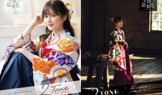 【乃木坂46】生田絵梨花が卒業袴のイメージモデルに、かわいい&カッコいいを表現!