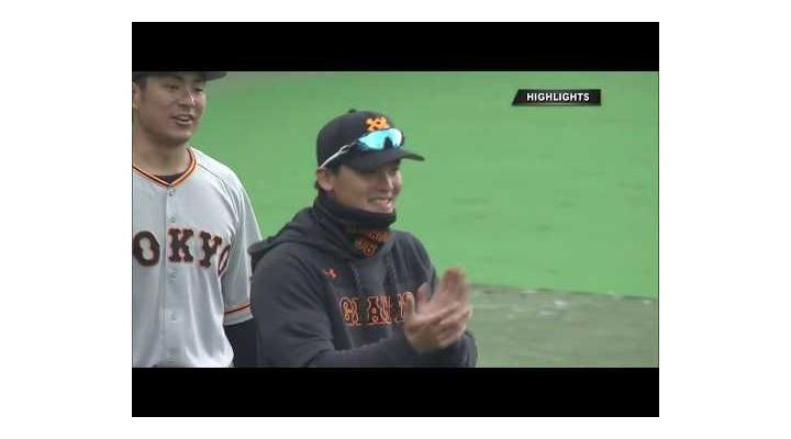 【 動画 】巨人紅白戦ハイライト!吉川尚輝、3安打で猛アピール!