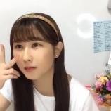 『[動画]2020.05.24(20:01~) SHOWROOM 「=LOVE(イコールラブ) 山本杏奈」@個人配信』の画像