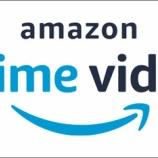 『Amazon prime ビデオ のオススメ海外映画5選!!』の画像