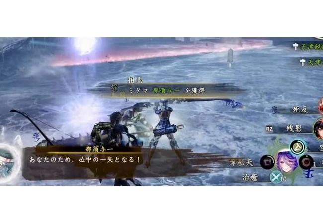 【討鬼伝2】弓のオススメミタマは那須与一