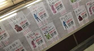 【悲報】秋元康のガールズバンド募集広告が炎上wwwww