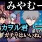 【エヴァンゲリオンBF  ♯5】(みやむー独りぼっち実況) ...