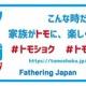 アリ。アツアツ油揚げのせて、きつね丼|5/28(木)NHKあさイチ「家事シェア・料理編」リモート出演予定