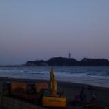 『江ノ島をながめて・・・夏支度を振り返る。』の画像