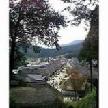 『大内宿』の画像