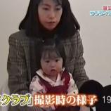 『【乃木坂46】斉藤優里の母親が激似すぎてやばいwwwww』の画像
