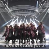 『最高のパフォーマンス!欅坂46、小林由依センターで『ガラスを割れ!』を披露!』の画像
