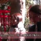 『いつか行きたい日本の名所  神明神社 石神さん』の画像